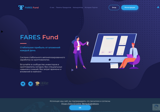 Screenshot of fares.fund