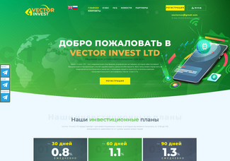 Screenshot of vector-invest.site
